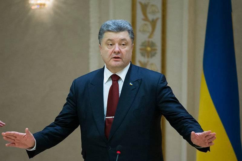 """Порошенко пообещал """"освобождение от ига"""" жителям Крыма и Донбасса"""