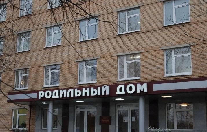Росстат сообщил о первом сокращении числа россиян за 10 лет