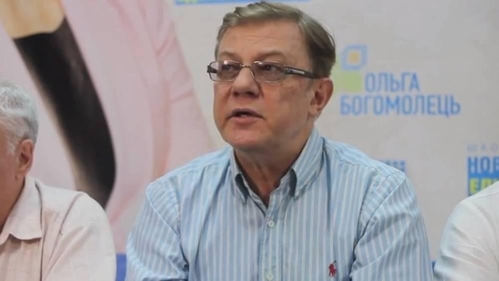 «Снизить нельзя, пока есть «Нафтогаз»: бывший министр экономики Украины объяснил причину высоких цен на газ