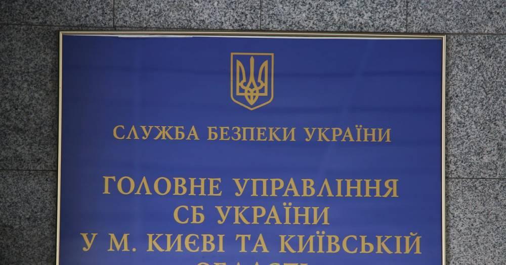 СМИ: На Украине начали расследование попытки захвата власти: фото и иллюстрации
