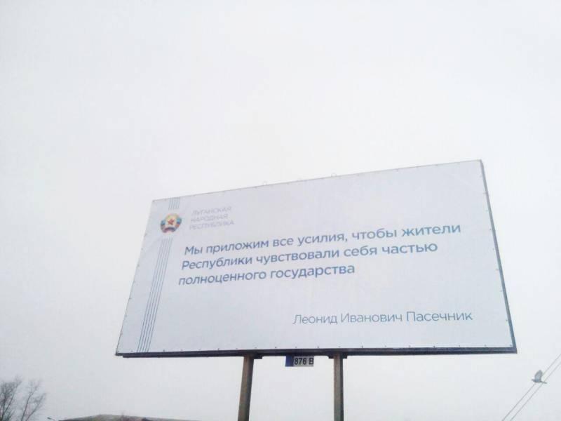 Пушилин отстроит аэропорт, а Пасечник построит государство. Эх, заживём!