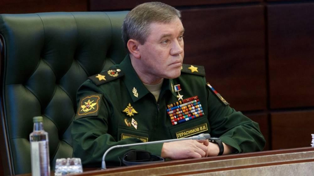 Главы генштабов России и США обсудили ситуацию в Сирии: фото и иллюстрации