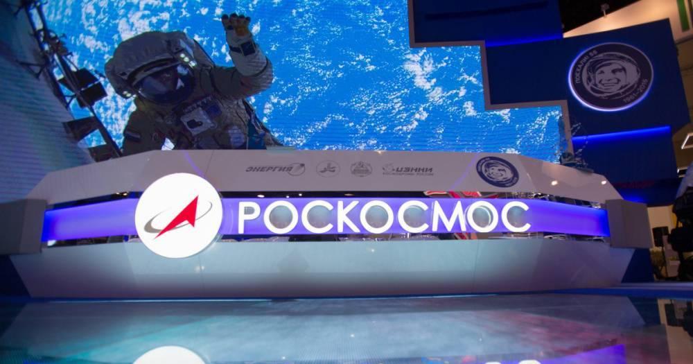 """""""Роскосмос"""" ждёт разъяснений NASA по вопросу визита Рогозина в США: фото и иллюстрации"""