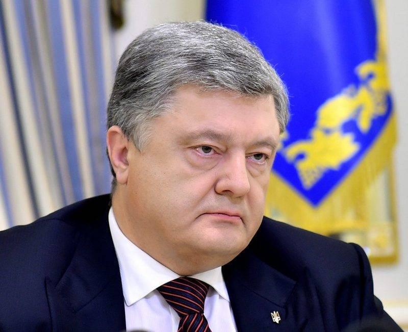 В Вашингтоне назвали Украину неуправляемой проблемой
