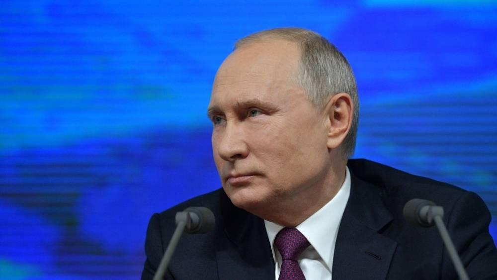 Песков рассказал о подготовке визита Путина в Калининградскую область: фото и иллюстрации