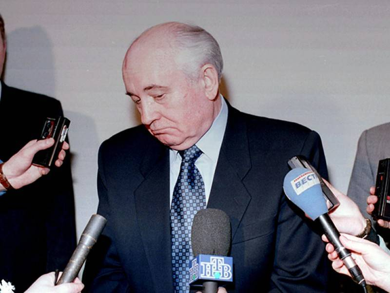 Горбачев назвал виновных в срыве перестройки и развале СССР