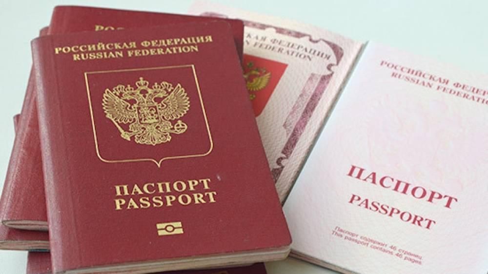 Спрос на загранпаспорта растет в России