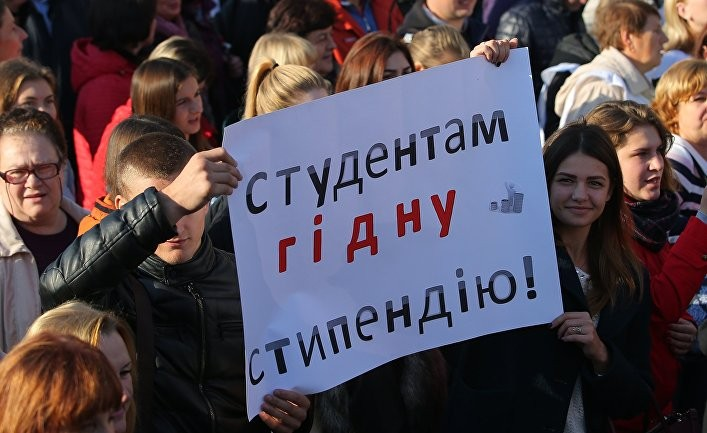 Главред: Украина — жизнь не по средствам закончилась