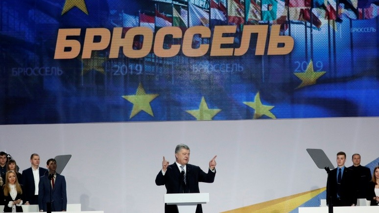 HBL: пока Порошенко взывает к патриотизму, украинцы смотрят на Запад