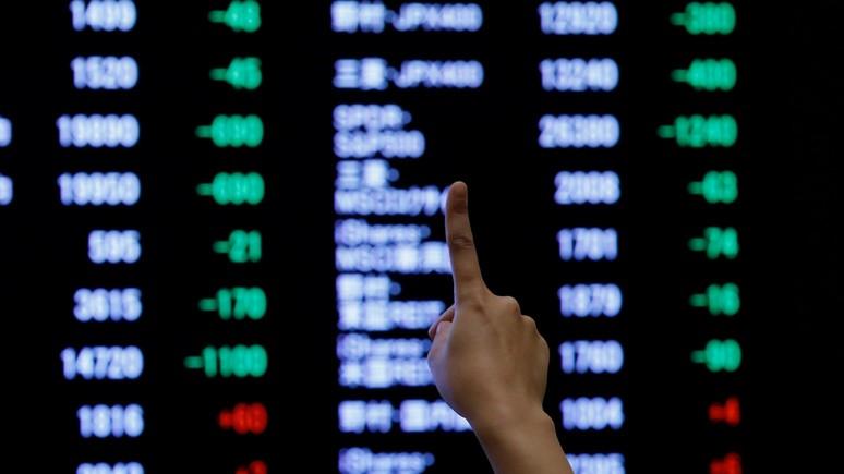 N-TV: Россия стала привлекательнее для инвесторов