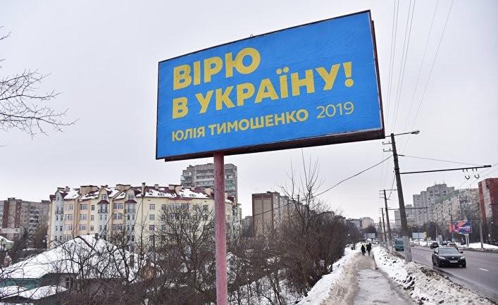 УП: на выборы без Европы