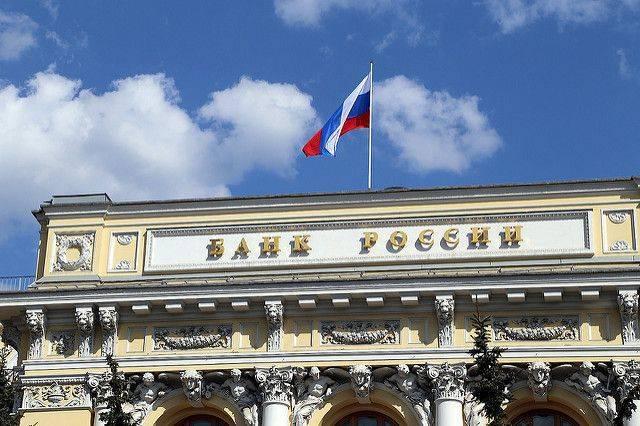 ЦБ РФ выявил признаки вывода активов в трех банках, лишившихся лицензий