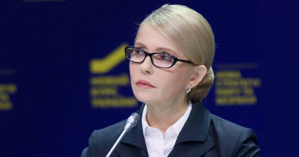 Тимошенко пообещала вернуть Крым