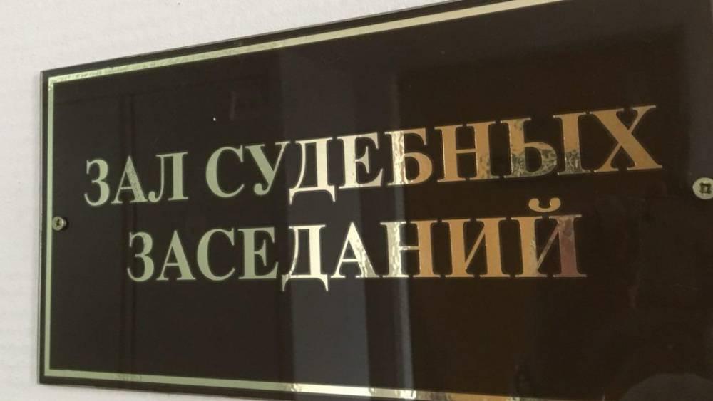 Суд взял под стражу бывшего главного архитектора Ростовской области