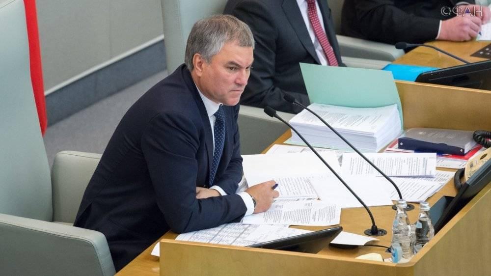 Госдума рассмотрит проект по борьбе с оргпреступностью в приоритетном порядке