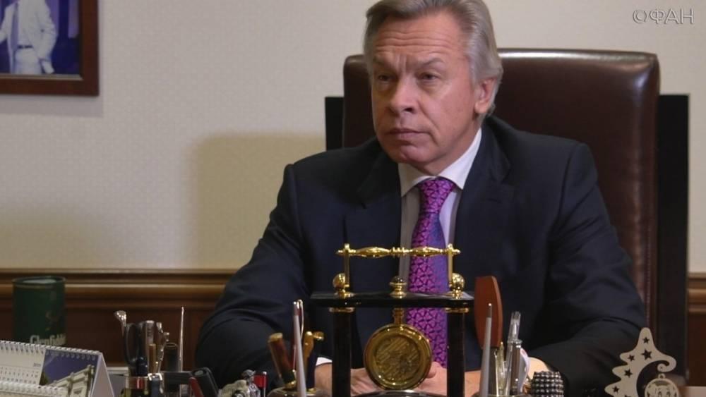 Пушков ответил Климкину за сравнение наблюдателей из России с марсианами