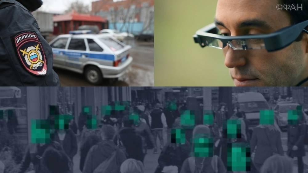 Полициибудет плюс, жуликам— минус: эксперты оценили очки с функцией распознавания лиц