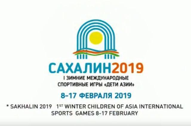 Закрытие игр «Дети Азии». Сборная Урала выиграла медальный зачет
