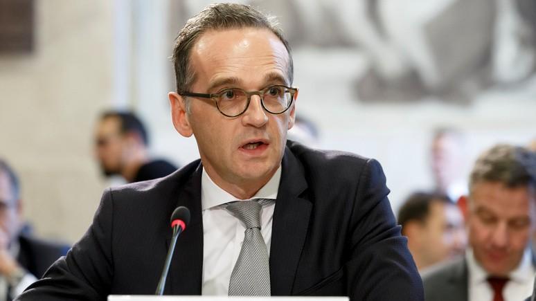 Маас: Европа должна быть игроком, а не объектом глобальной политики