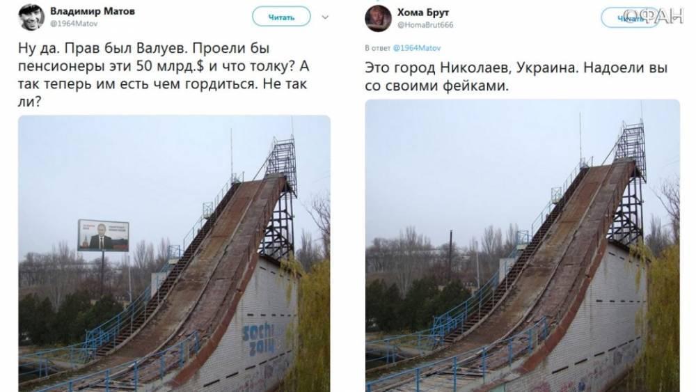 «Трамплин не наш»: в Twitter снова разоблачили старый фейк об Олимпиаде в Сочи