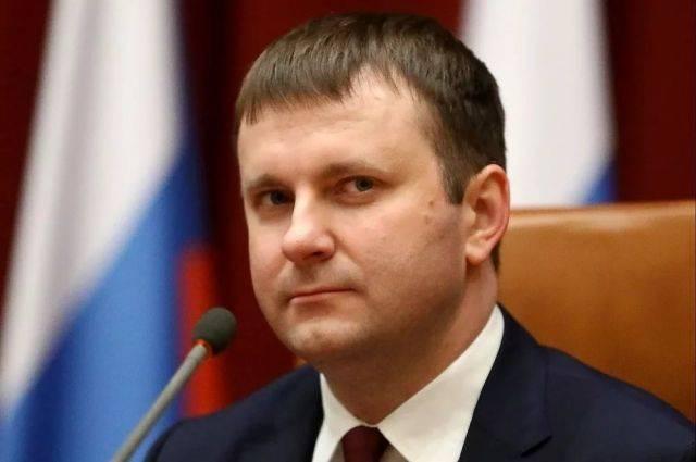 Глава Минэкономразвития РФ исключил обвал рубля