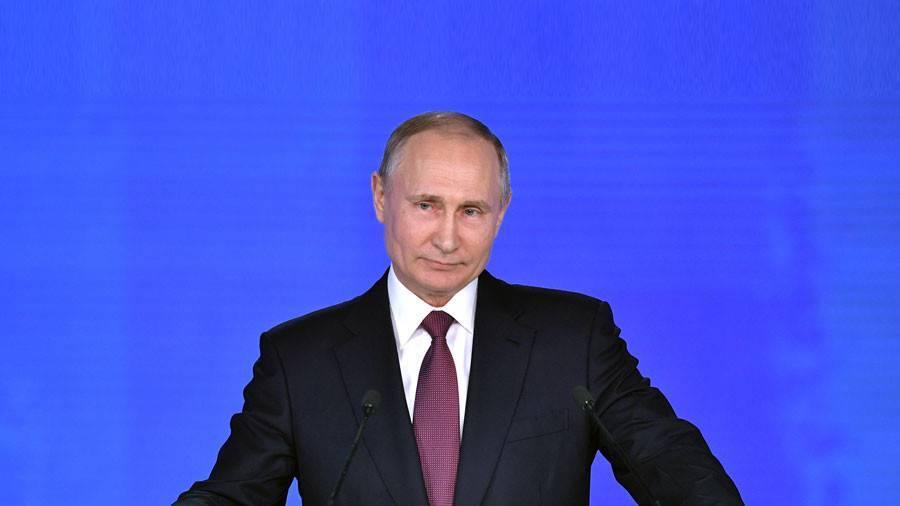 Путин выступит с посланием Федеральному собранию в Гостином Дворе Путин выступит с посланием Федеральному собранию в Гостином Дворе Обновление пользовательского соглашения
