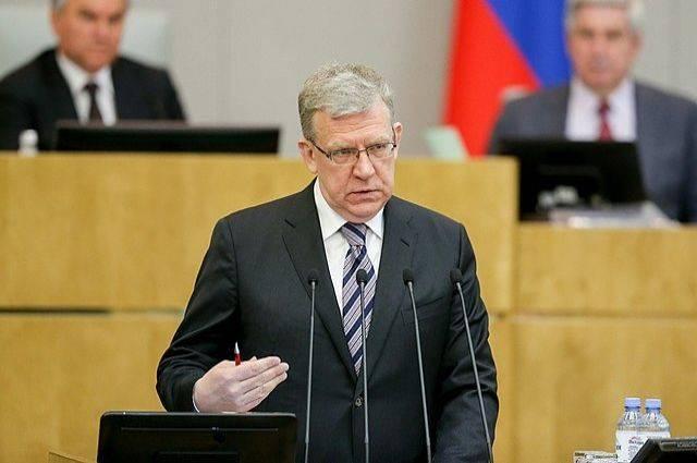Кудрин считает ситуацию с арестом Калви чрезвычайной для экономики