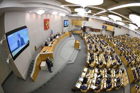 В Госдуму внесен законопроект о контроле за выбросами загрязняющих веществ