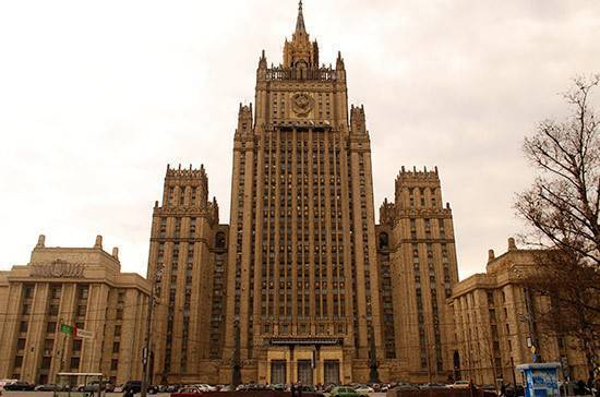 Москва призвала ОБСЕ отреагировать на блокировку проекта RT в соцсети