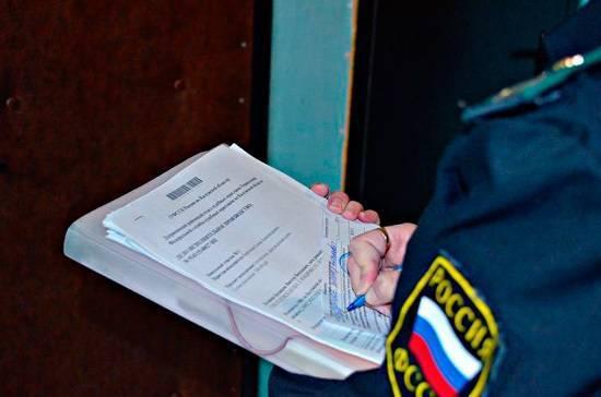 Должников по ипотеке избавят от штрафа за списанный долг