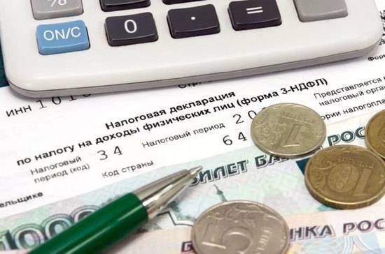 Предприниматели получат более справедливую схему уплаты НДФЛ