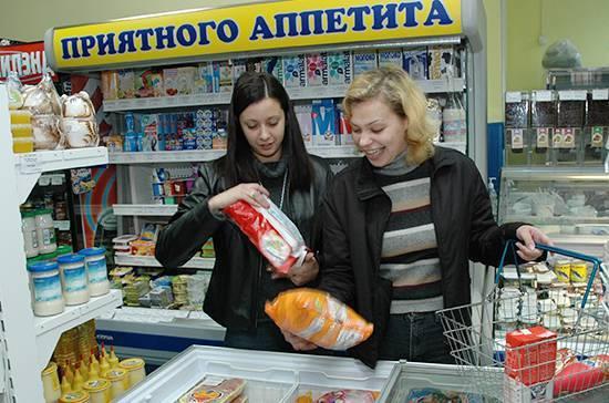 Жалобы на качество продуктов и услуг можно будет подать в МФЦ
