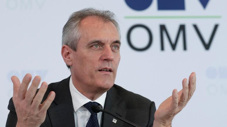 Глава австрийского концерна OMV: претензии Украины и Польши к «Северному потоку — 2» надуманны