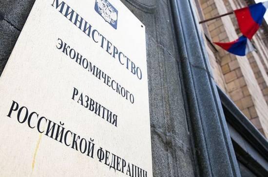 Минэкономразвития оценило ущерб от антироссийских санкций