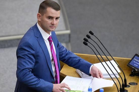 Нилов: рабочая группа Госдумы по пенсионному законодательству будет собираться минимум раз в квартал