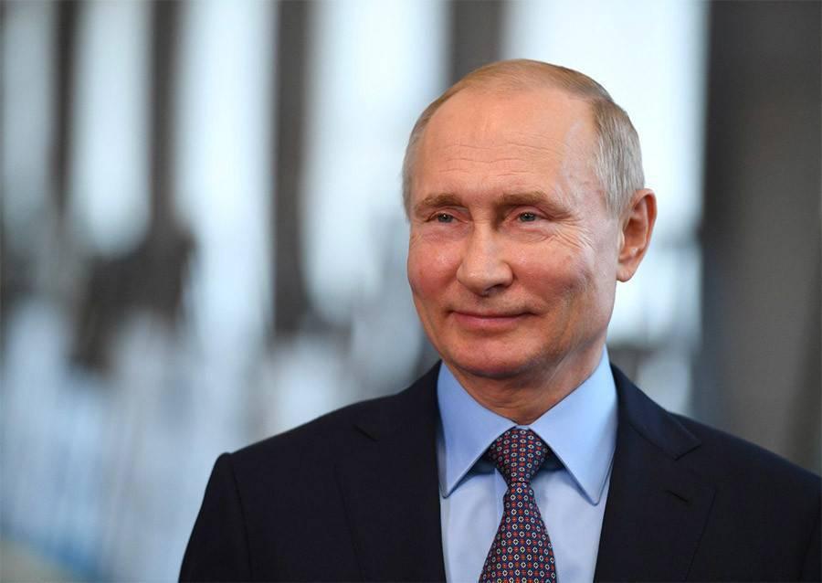 Путин призвал воспитывать у молодёжи уважение к истории Путин призвал воспитывать у молодёжи уважение к истории Обновление пользовательского соглашения