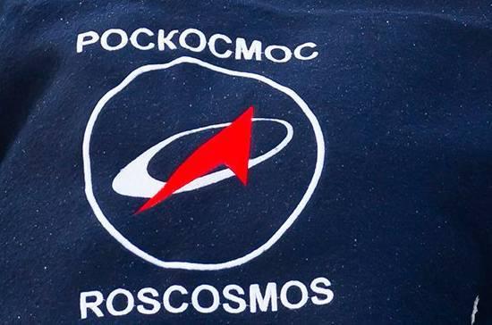 «Роскосмосу» могут разрешить заниматься коммерцией