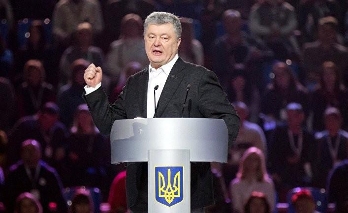 УНIАН: сатрапы Порошенко против «Слуги народа»