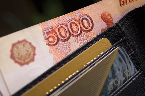 В ПФР рассказали, во сколько обойдётся индексация пенсий по озвученному Путиным принципу