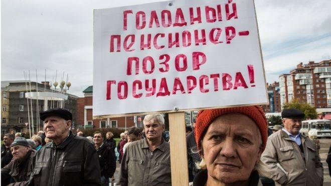 Меньше пенсионеров - больше безработных