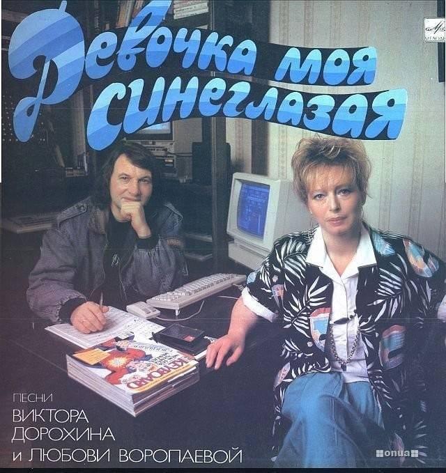 Уморительные обложки альбомов советских музыкантов