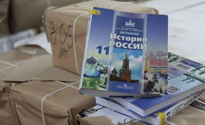 Le Monde (Франция): российские учебники попадают под цензуру
