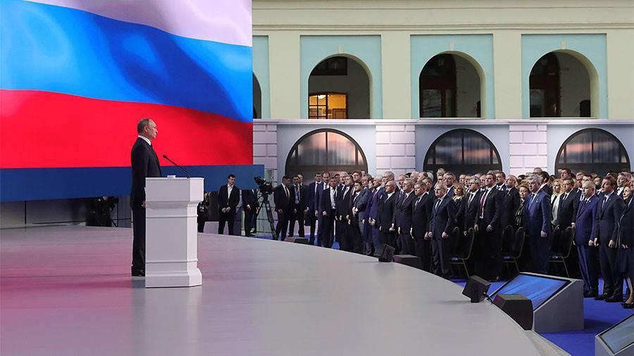 Путин напомнил, что стратегия РФ не подразумевает превентивного ядерного удара Путин напомнил, что стратегия РФ не подразумевает превентивного ядерного удара Обновление пользовательского соглашения