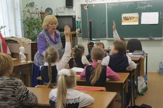 Все крымские школы получат  лицензии к 1 сентября 2019 года