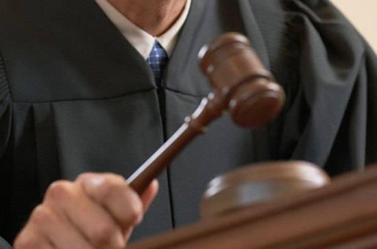 Судьи с инвалидностью получат пенсии по новым правилам