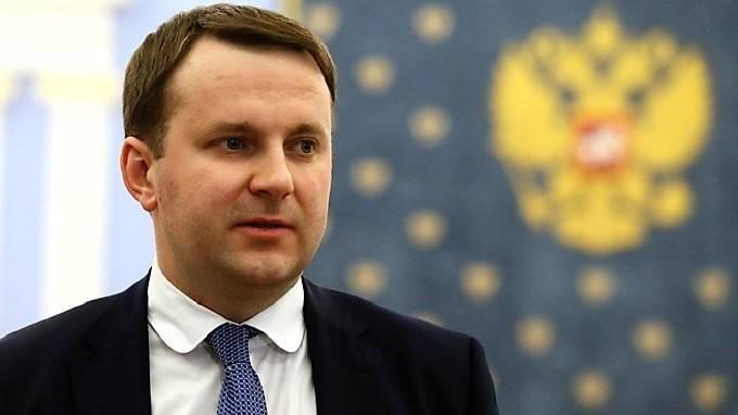 Максим Орешкин спрогнозировал снижение ставок по ипотеке