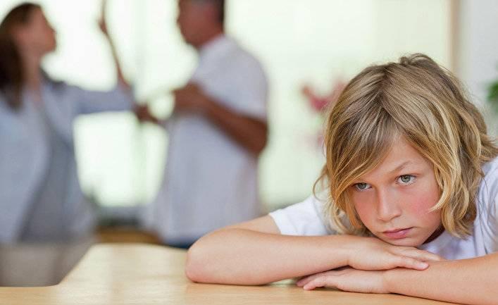Le Figaro (Франция): «родитель 1 и 2» — как далеко зайдет отрицание здравого смысла?
