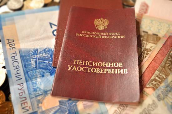 Рост доплат к пенсии коснётся 4 млн россиян, рассказали в Пенсионном фонде