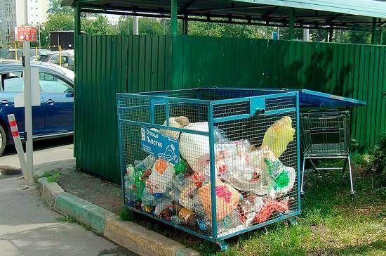 Эксперт рассказал, что делать при поступлении нескольких платёжек за вывоз мусора