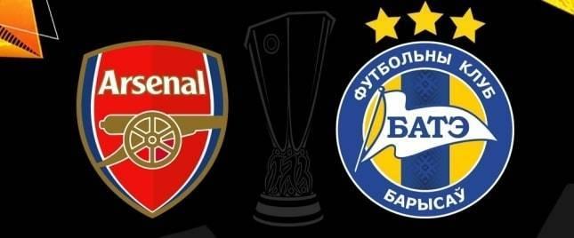 """""""Арсенал"""" – БАТЭ. Коэффициент на победу борисовчан достигает 22"""